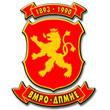 ВМРО-ДПМНЕ: Е-Трезор