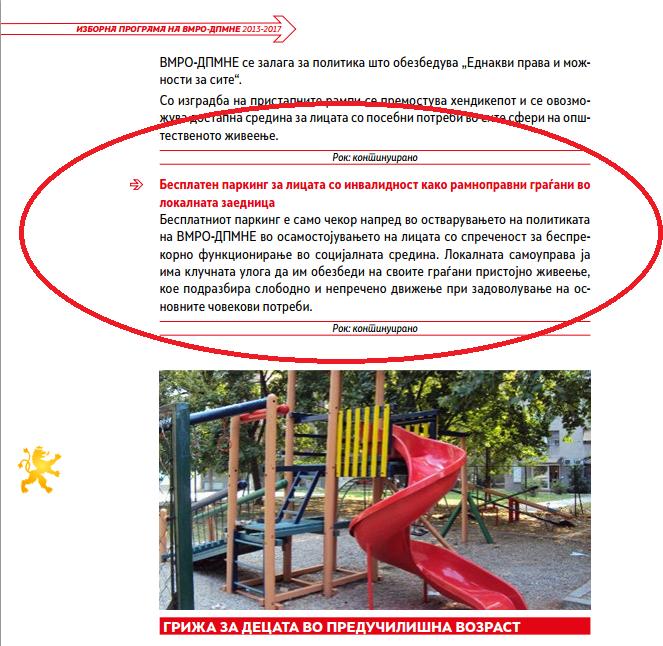 Programa - Todorovik