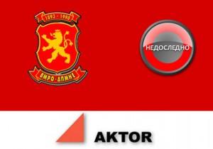 VMRO-DPMNE-aktor