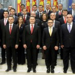 Влада на РМ - Министри 2014 - 2018