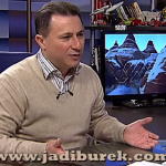 Никола Груевски: Дали Кежаровски навистина открил име на заштитен сведок?