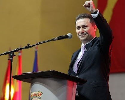 """Премиерот Никола Груевски за време на обраќањето во СРЦ """"Борис Трајковски"""""""