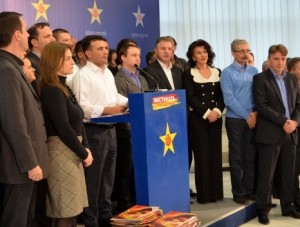 Претседателот на СДСМ, Зоран Заев, со сопартијците на прес конференција. Фото: СДСМ