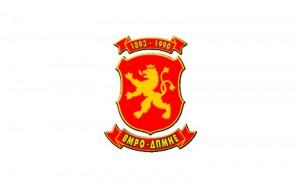 vmro-dpmne-logo