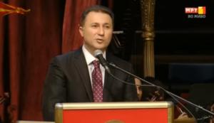 Премиерот Никола Груевски во текот на неговиот говор на Денот на македонската револуционерна борба. Фото: скриншот