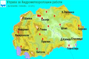 Мерни станици во февруари 2006 г. Извор: Управа за хидрометеоролошки работи.