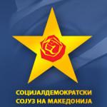 sdsm-logo