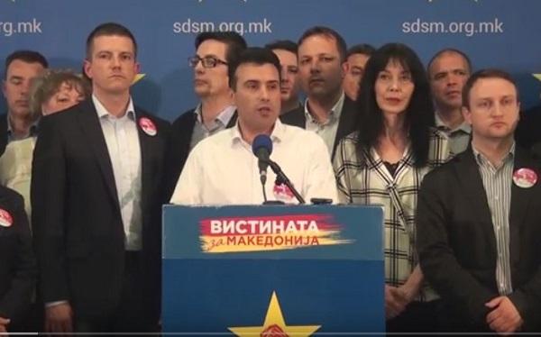 """Телевизии како """"ударнички бригади"""" на власта. Фото: Скриншот"""