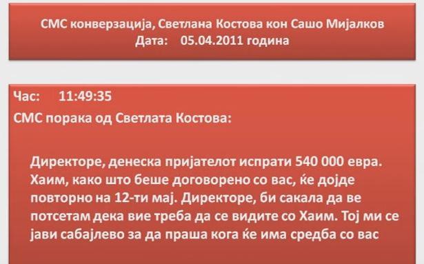 """Провизијата за Мијалков и на рати била """"мрсна'. Фото: Скриншот од видеобимот."""