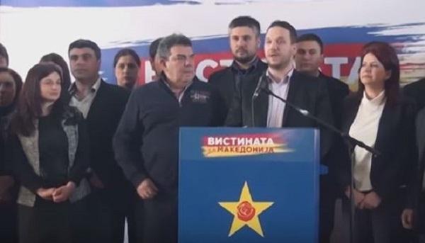 """ВМРО-ДПМНЕ со изборен """"мез`л`к"""" за опозицијата во Куманово. Фото: Скриншот"""