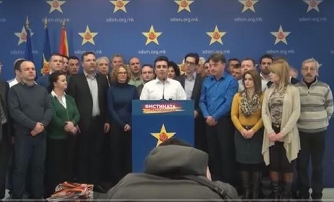 """СДСМ детонираше """"бомба"""" за корумпираните во судството. Фото: Скриншот"""