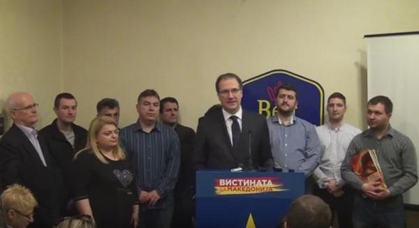Жерновски разоткри грчевити обиди на ВМРО-ДПМНЕ да ги исчисти трагите. Фото: Скриншот