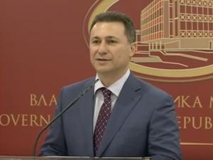 Prime Minister Nikola Gruevski. Image: Screenshot