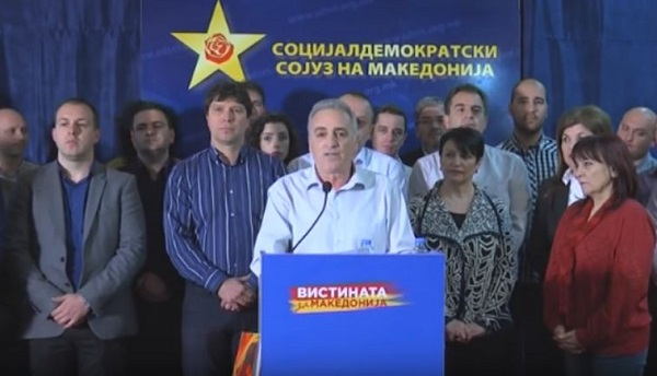 "When VMRO-DPMNE works on winning a city, there is ""shrieking and screaming"". Photo: Screenshot"