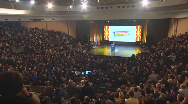 "The ""rerun"" of the electoral manipulation and threats was played in the Universal Hall. Photo: Screenshot"