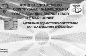 FireShot Screen Capture #010 - '' - www_fzo_org_mk_WBStorage_Files_1__Pravilnik_EZK_57_od_2013_pdf
