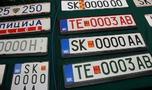 Регистарски таблички  Фото Скриншот