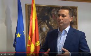 """Груевски вели дека е чист и дека за """"Космос"""" не му нашле ниту СМС Фото: Скриншот"""
