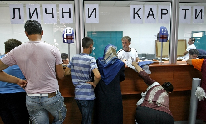 Издавање лични документи, Фото: Скриншот