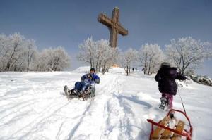 Само најави за  скијачки патеки на Водно    Фото: Принтскрин