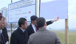 Наместо во 2013 градежните работи за проширување на булеварот започнаа  во јануари 2016 година      Фото: Принтскрин