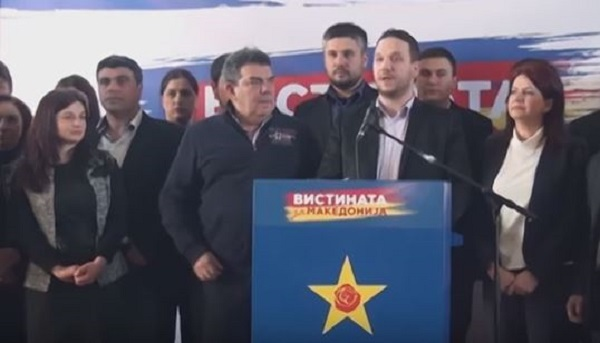 VMRO-DPMNE with electoral Hodge-Podge for the opposition in Kumanovo. Photo: Screen shot