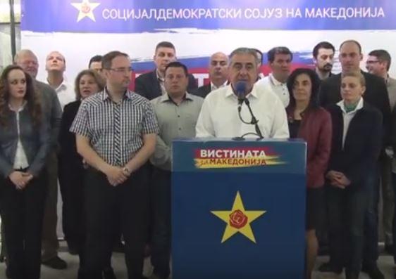 """VMRO-DPMNE e """"angazhuar"""" në Kavadarc. Mijallkov i shqetësuar për SGS-në. Foto: Skrinshot"""