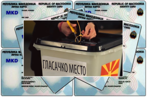 Ве ги знаеме личните карти, гласајте за нас! Фото: ДИК/Гугл