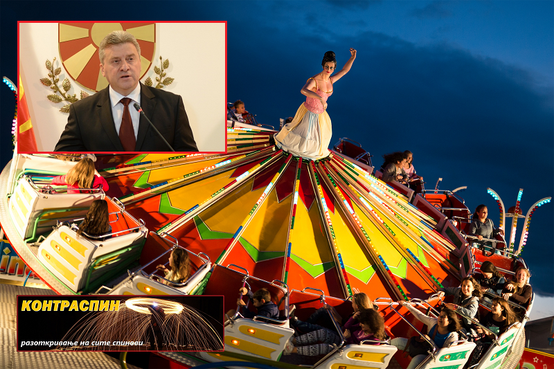 The spin becomes the favorite tool of the ruling elite in Macedonia. Photo: Ballerina ride, Flickr