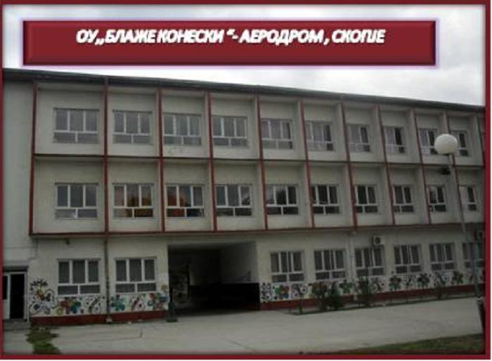 """Shkolla duhej të ishte  me fasadë të re përpara një viti. Foto: Printskrin nga faqja e fejsbukit të shkollës fillore """" Bllazhe Koneski""""."""