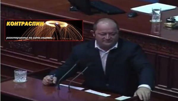 Крсто Муковски: Кој управува со македонскиот Титаник? Фото: скриншот