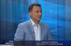 Arritja deri te pikët politike rezultoi të jetë e pasuksesshme për Gruevskin. Foto: screenshot.