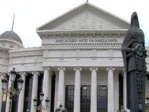 Археолошки музеј ќе плати 140.000 евра за една година услуги од СГС. Фото: Принтскрин