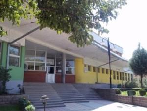 """Реконструкцијата на училиштето не е довршена. Фото: Веб-сајт на ОУ """"Ванчо Прке"""" - Штип"""
