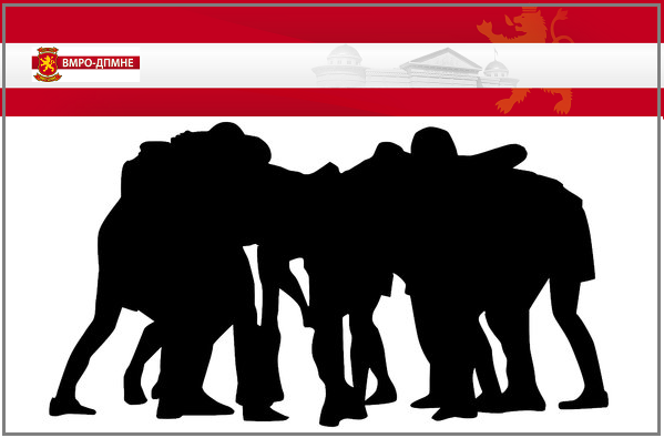 """Она што за СЈО се """"лукративни мотиви"""" - за ВМРО ДПМНЕ е борба против граѓаните и верниците. Фото: Гугл/Вистиномер"""