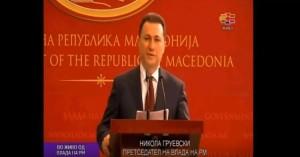 Gruevski zbuloi që shërbimet e huaja dhe Zaev e kanë spiunuar atë. funksionarët e tjerë dhe qytetarët, ndërsa pas pesë muajve pranoi reforma.. Foto: screenshot.
