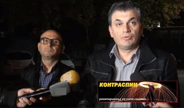 Andonov spinon për sigurinë nacionale dhe precedentët. Foto: printscreen.