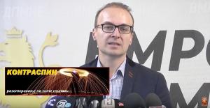 """Milloshovski në konferencë për shtyp për """"çështje dytësore"""". Foto: screenshot/ueb faqja e VMRO DPMNE-së."""