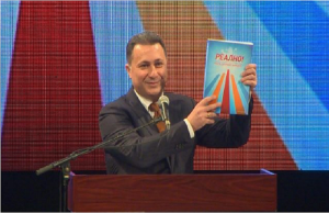 Само Груевски може да ветува покачување на минималната плата! Фото: Принтскрин