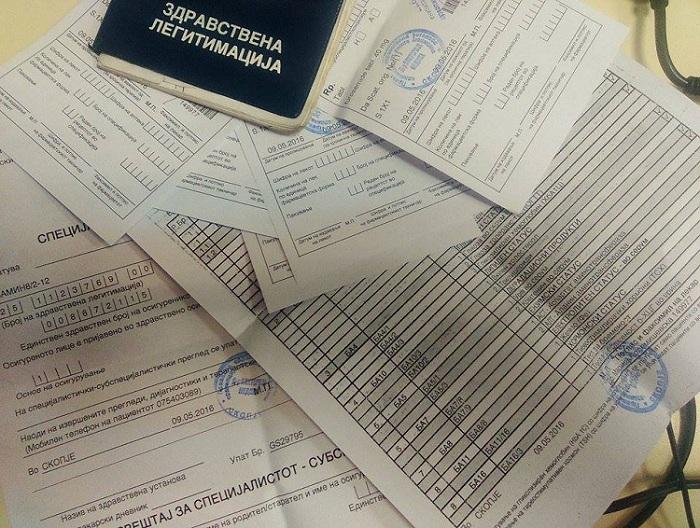 Recetat dhe rekomandimet prej letre ende jepen në formë të letrës. Foto: Vërtetmatësi.