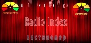 radio-index-vistinomer