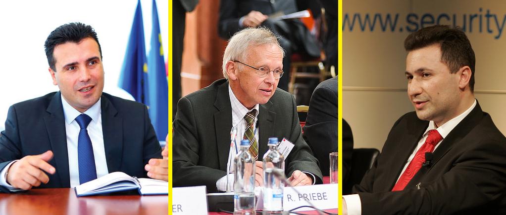 Заев, Прибе и Груевски - ќе се исполнат ли препораките на ЕУ? Фото: Гугл/flickr
