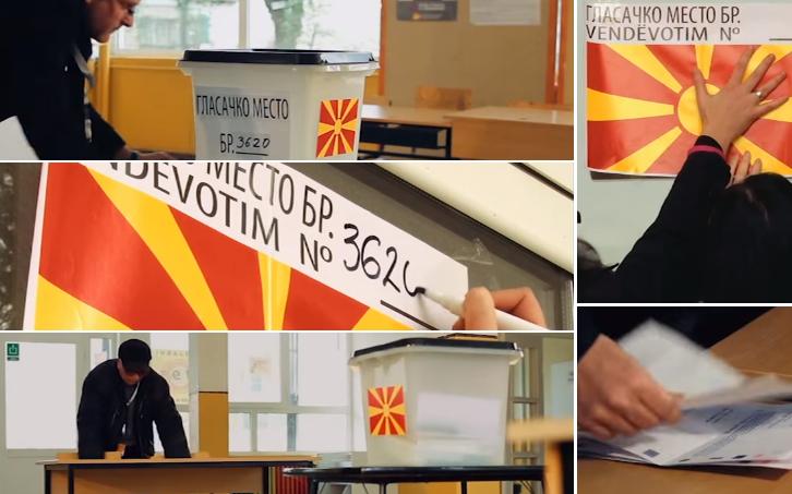 """Изборите во Македонија сè уште се далеку од """"песна"""". Фото: скриншот/ДИК"""