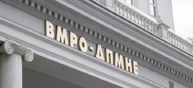 """Ose do të formojmë """"qeveri"""" ose askush tjetër! Foto: VMRO-DPMNE, ueb."""