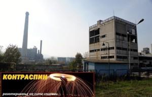 Дел од ОХИС, со кој Владата на ВМРО-ДПМНЕ управуваше до лани. Фото: Колаж Вистиномер