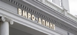 "Either ""we"" form a government or nobody else should! Photo: VMRO-DPMNE, web"