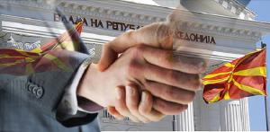 Фото: Преземено од Веб страницата на Владата на РМ