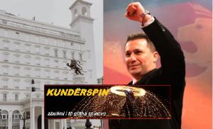 Askush nuk mund të formojë qeveri pa VMRO-DPMNE! Foto: printscreen.