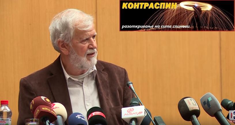"""Митко Маџунков е доволно возрасен за да не """"заборава"""". Фото: Скриншот"""