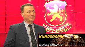 Operacione të rrezikshme matematikore të Gruevskit. Foto: Skrinshot.